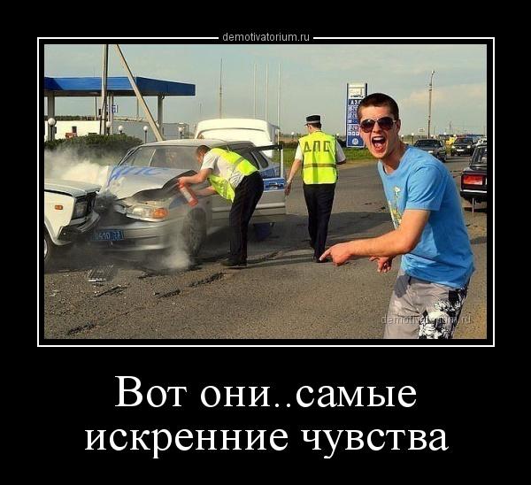 demotivatorium_ru_34006