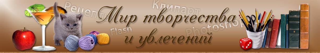 Сайт_01