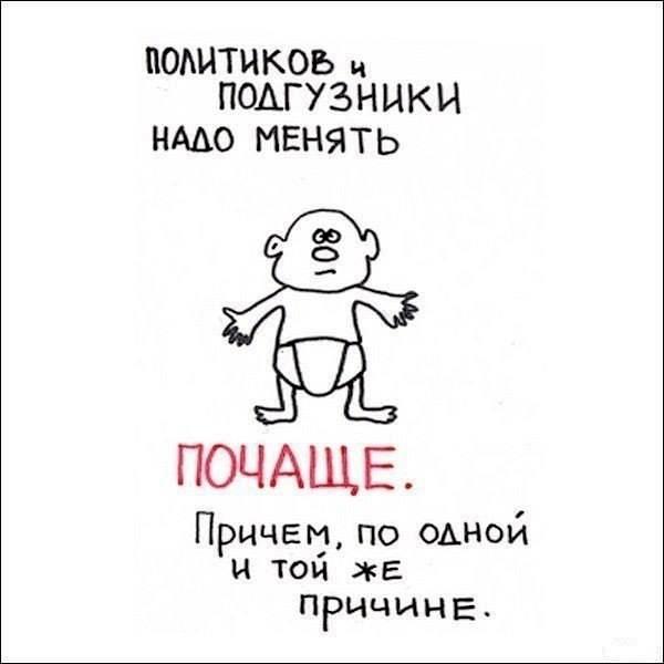 106954118_1383851192_frazochki1