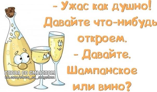 107106954_1384198081_frazochki10