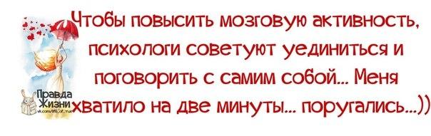 106954126_1383851227_frazochki10