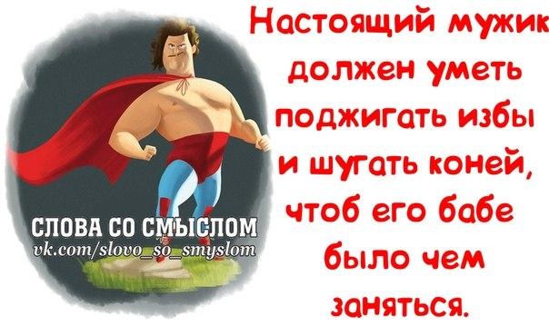 106954127_1383851231_frazochki14