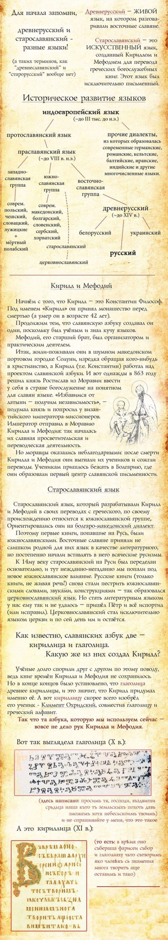 russkiy_02
