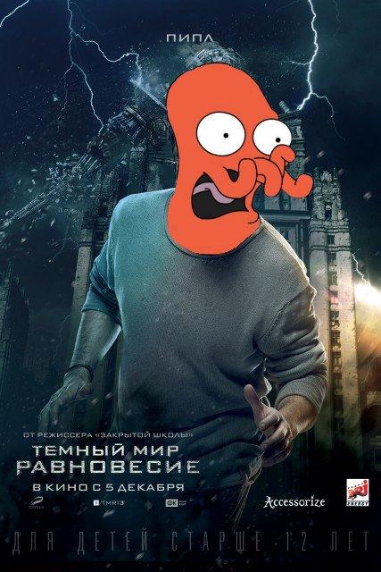 HP_Ples.ru