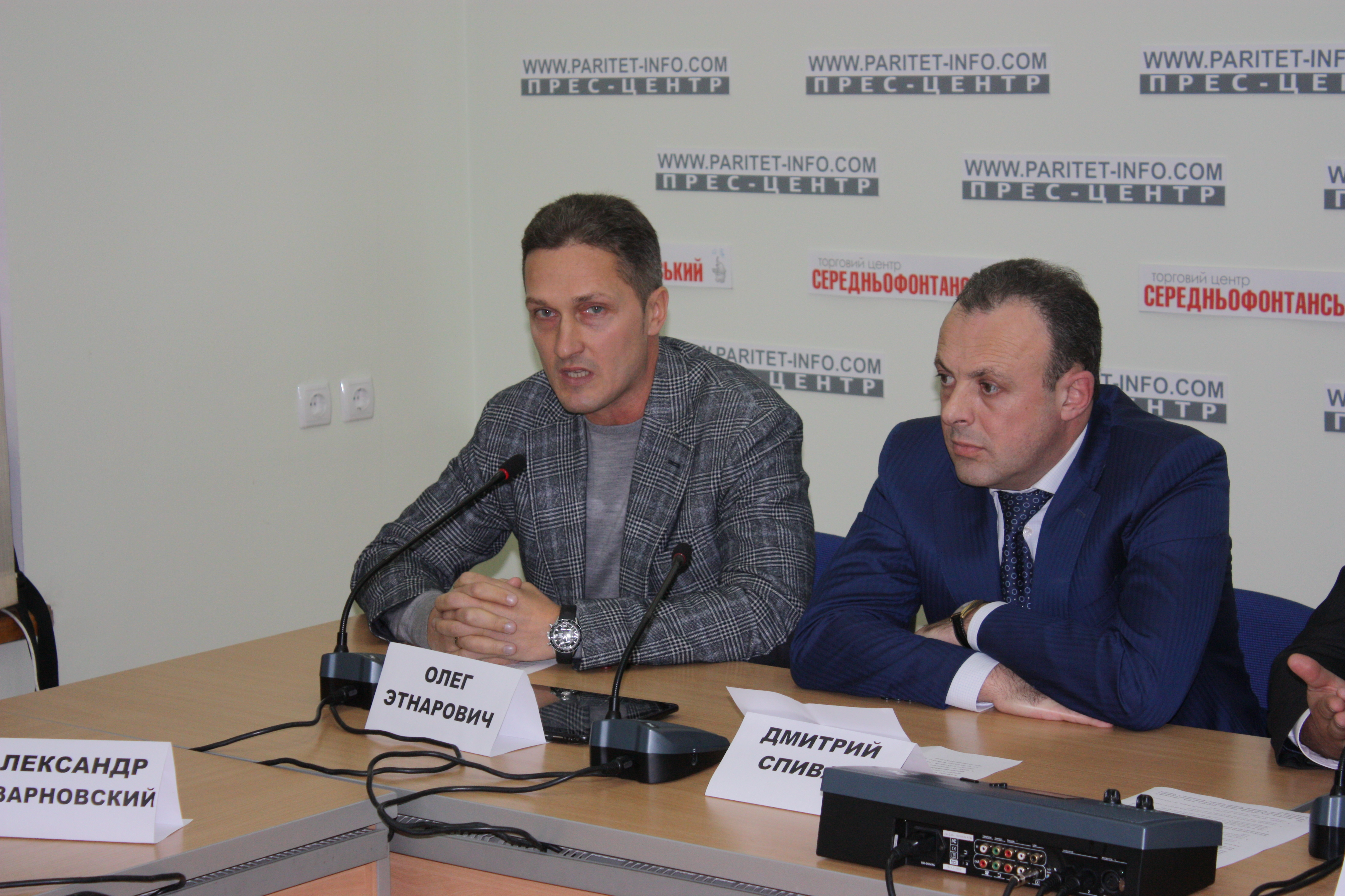 Etnarovich