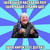chotka-dvka_32040916_small_