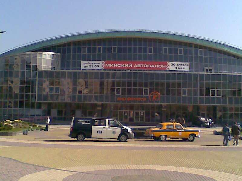 Минский автосалон 2008