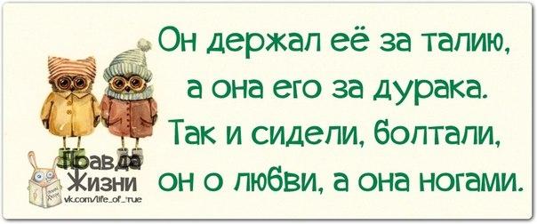 107671417_large_1385950230_frazochki1