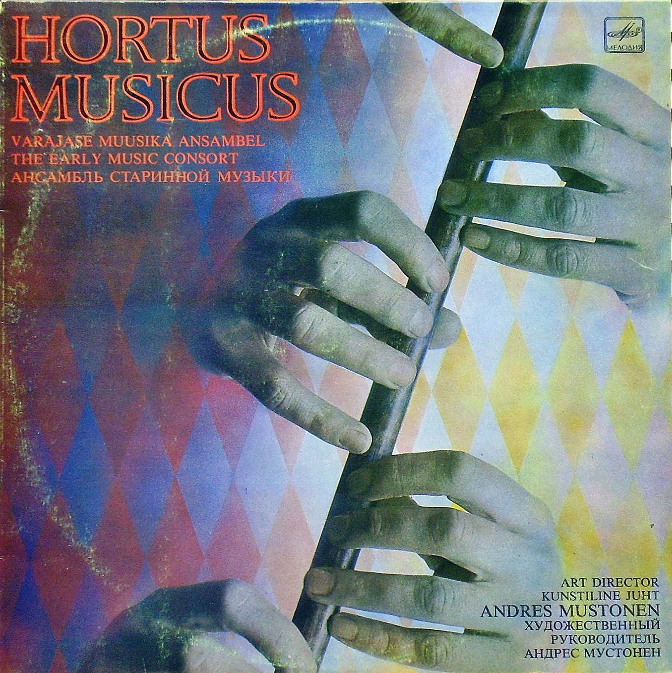 кон H. MUSICUS 1986