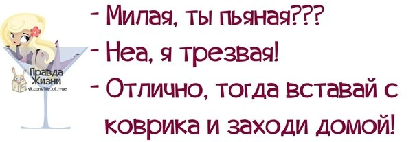 107927701_large_1386700601_frazochki15