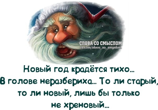 107927711_large_1386700648_frazochki21