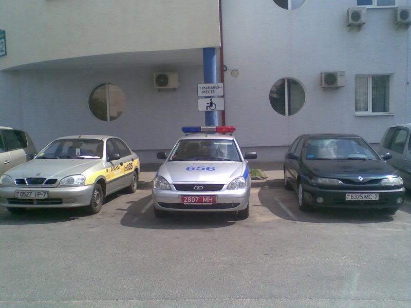 Инвалид в МИНСКЕ ул. Велосипедная 30