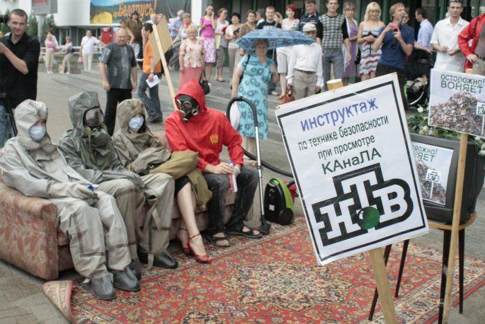 НТВ- Беларусь