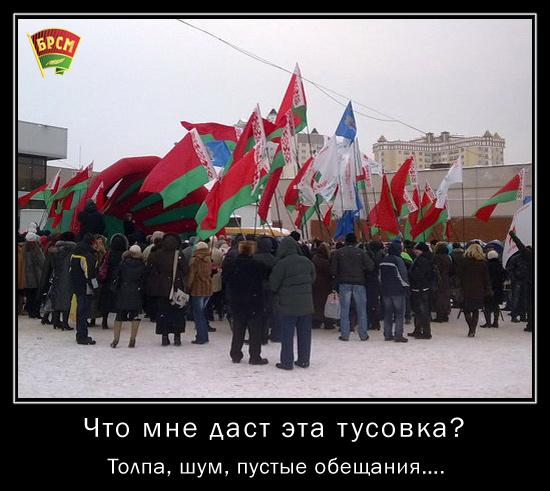 Тусовка
