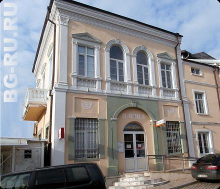Здание почты в Созополе