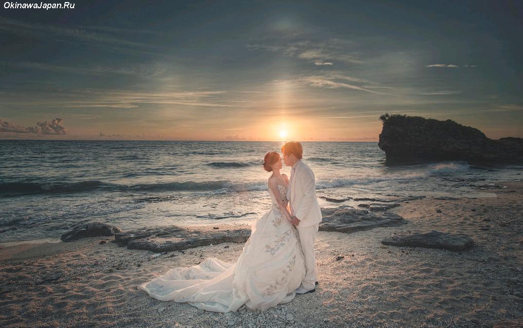 Свадьба на Окинаве