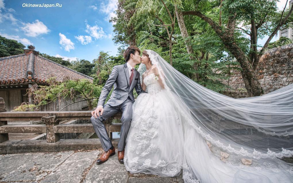 Невеста и жених. Окинава