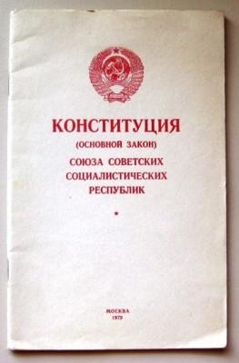 konstitusions1