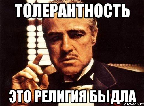 krestnyy-otec_34062971_orig_