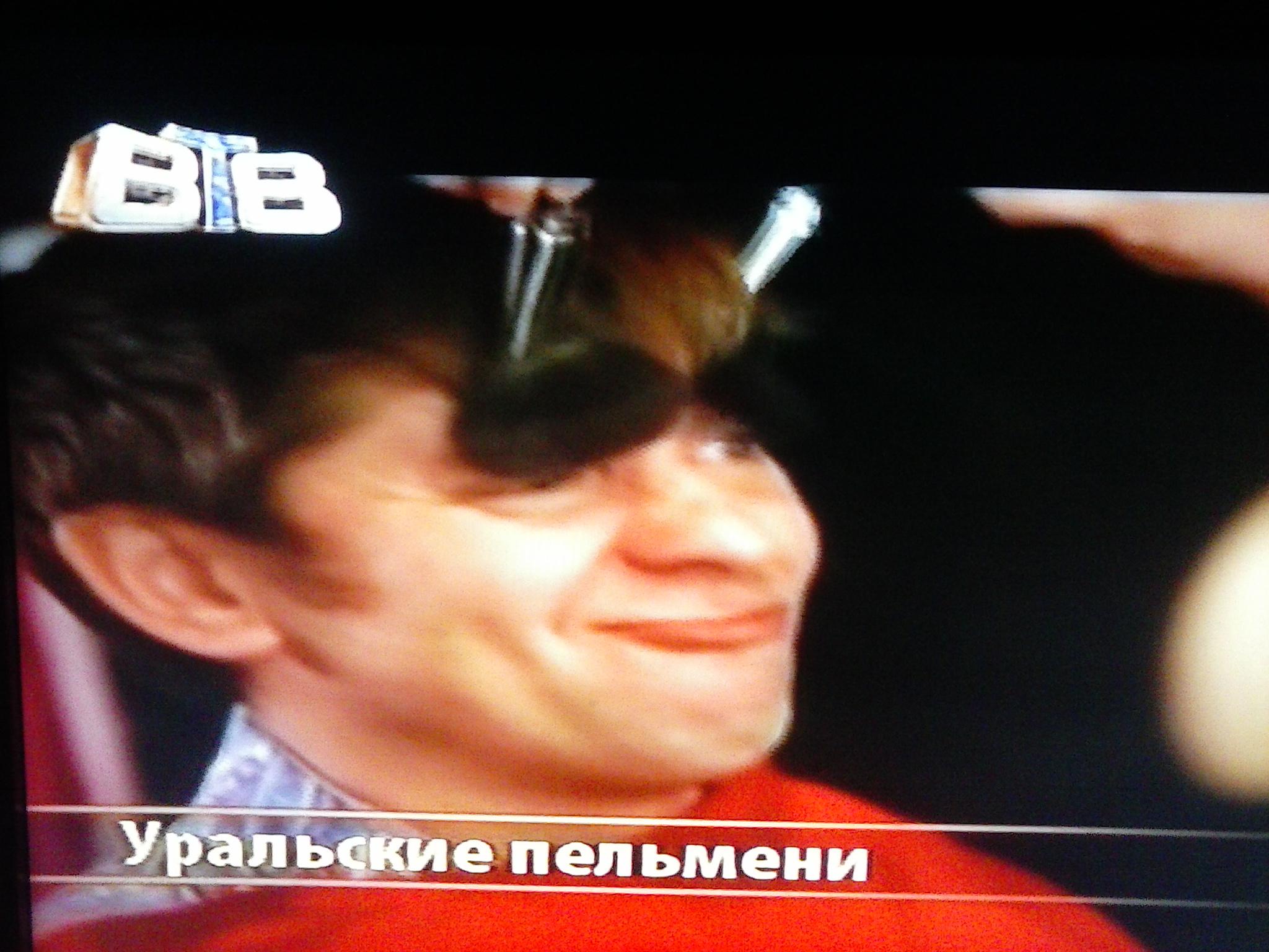 Уральские пельмени ВТВ-СТС
