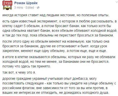 Прокуратура допрашивает Муженко, Литвина и руководство ВСУ по событиям под Иловайском, - Ярема - Цензор.НЕТ 6853