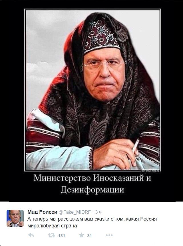 """В МИД РФ назвали """"несуразным"""" решение Швейцарии продлить санкции против России - Цензор.НЕТ 9136"""