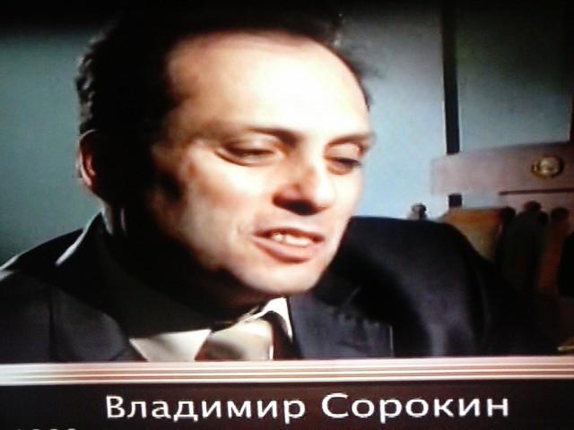 Владимир Сорокин. В Гродно педафилил