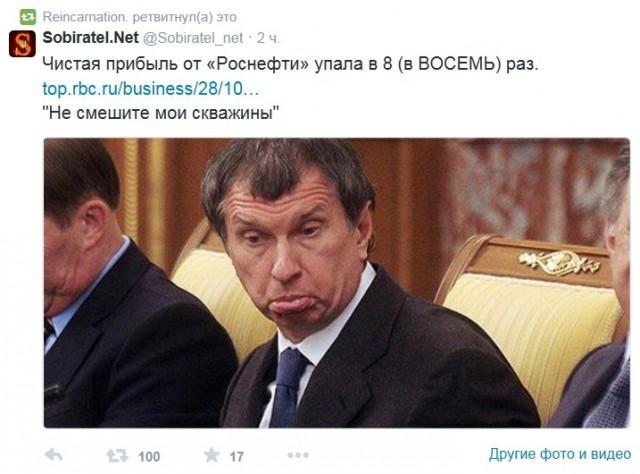 За неделю отток капитала из РФ вырос в 3 раза - Цензор.НЕТ 7671