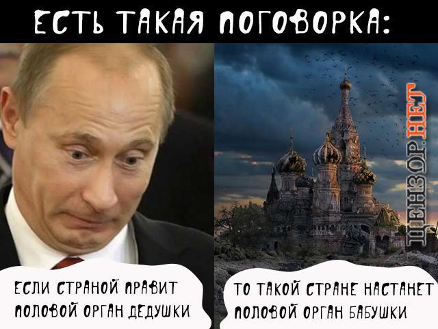 Харпер: На саммите G7 будет обсуждаться вопрос предоставления оружия Украине - Цензор.НЕТ 1940