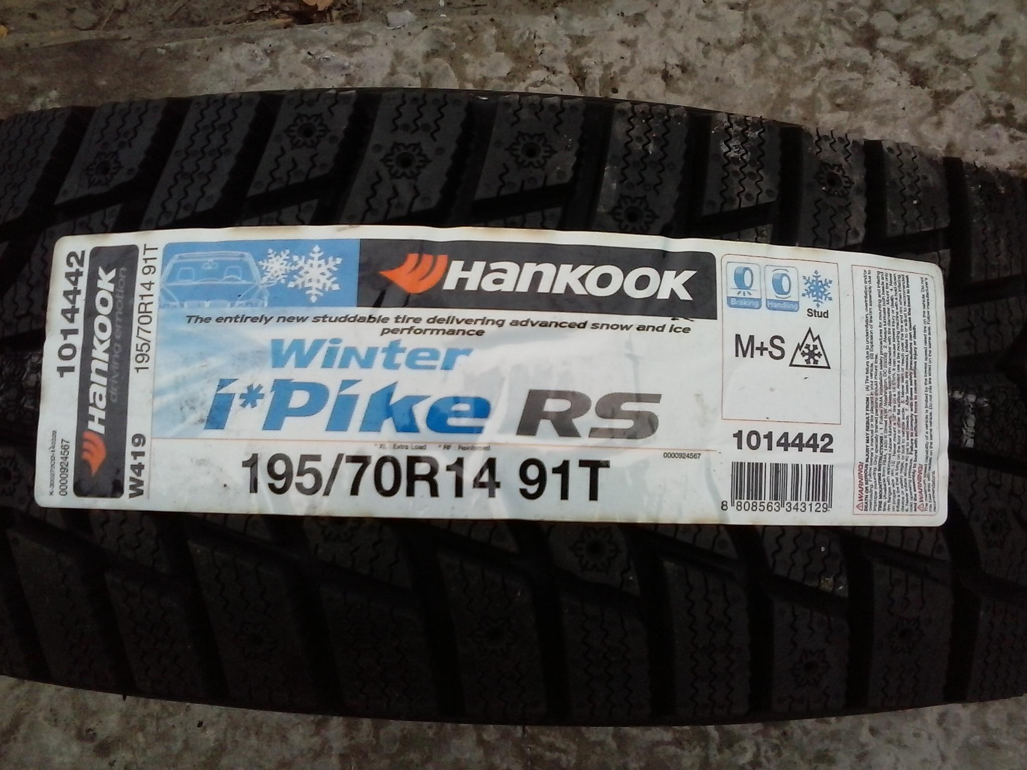 Зимние шины Hankook Winter 195/70 R14 91T