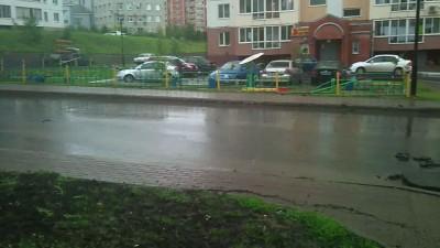 после дождичка