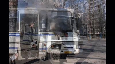 Хроника пылающего автобуса