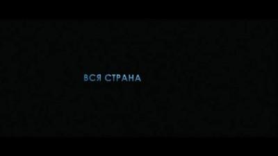 Джентльмены удачи 2012 (тизер) [HD]