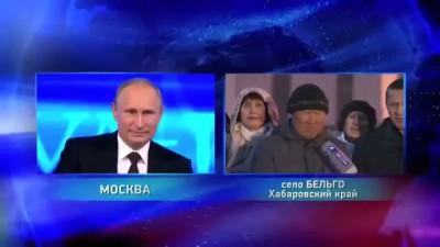 Владимир Путин: А зачем Вам машина-то, я не понимаю?