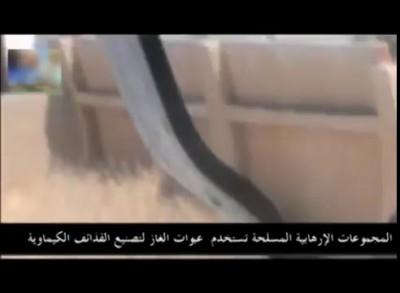 Видео применения боевиками хим.оружия в Сирии