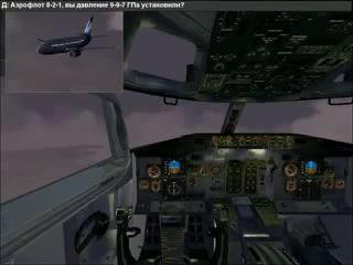 Боинг 737, Пермь