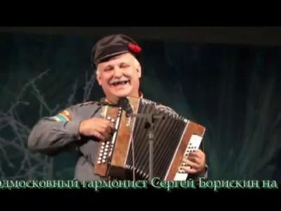 Сергей и Вера Борискины на концерте в Ярославле 11.01.14
