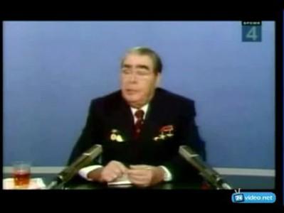 Обращение Л.И. Брежнева к Украине