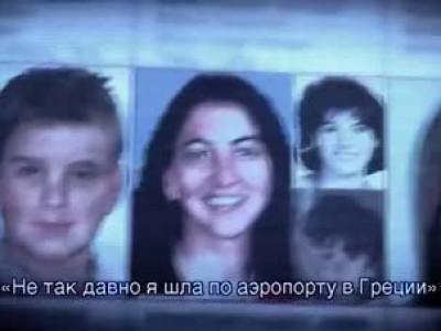 История Марии - Кампания А21