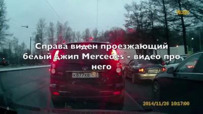 Принципиальный Максим и  Mercedes