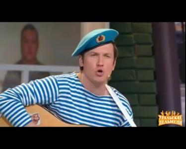 """Песня """"Хлеборез"""" - Год в сапогах - Уральские пельмени"""