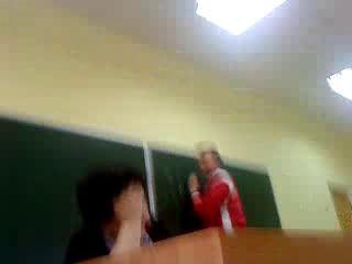 Школота