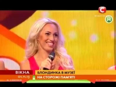 Замдиректора музея военной истории Украины.