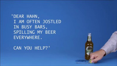 Самое полезное изобретение для любителей пива!