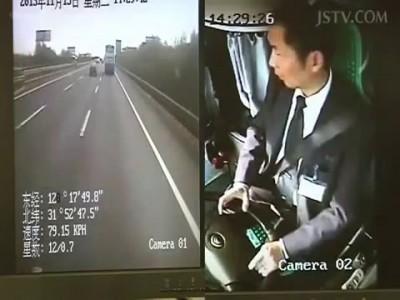 Водтель автобуса пытался проверить email .