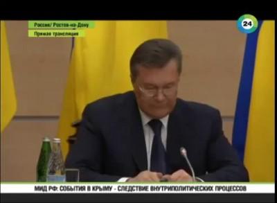 Янукович сломал ручку