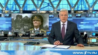 Умер Николай Беляев - последний из участников штурма Рейхстага