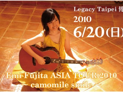 "藤田惠美"" Live in Hong Kong 2010 - 1. Imagine"