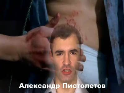 Александр Пистолетов - Бригада