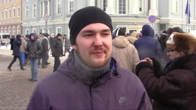 Протестующий